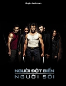 X-Men Origins: Wolverine - Vietnamese Movie Poster (xs thumbnail)