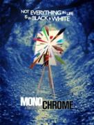 Monochrome - British Movie Poster (xs thumbnail)