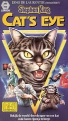Cat's Eye - Dutch VHS cover (xs thumbnail)