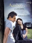 Aashayein - Indian Movie Poster (xs thumbnail)