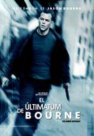 The Bourne Ultimatum - Argentinian Movie Poster (xs thumbnail)
