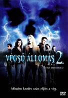 Final Destination 2 - Hungarian DVD movie cover (xs thumbnail)