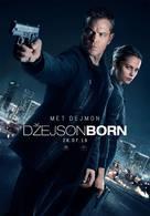 Jason Bourne - Serbian Movie Poster (xs thumbnail)