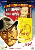 To Paris with Love - British DVD movie cover (xs thumbnail)