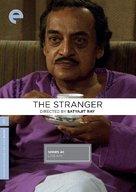 Agantuk - DVD movie cover (xs thumbnail)