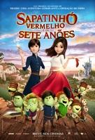 Red Shoes & the 7 Dwarfs - Brazilian Movie Poster (xs thumbnail)