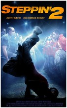 Stomp the Yard 2: Homecoming - French Movie Poster (xs thumbnail)