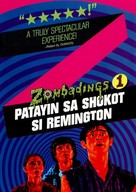 Zombadings 1: Patayin sa shokot si Remington - Philippine Movie Cover (xs thumbnail)
