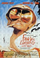 Fear And Loathing In Las Vegas - German Movie Poster (xs thumbnail)