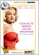 How to Marry a Millionaire - Romanian Movie Cover (xs thumbnail)