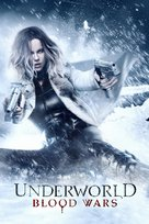 Underworld Blood Wars - DVD cover (xs thumbnail)