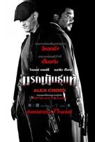 Alex Cross - Thai Movie Poster (xs thumbnail)