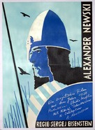 Aleksandr Nevskiy - German Movie Poster (xs thumbnail)