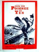Chu bao - French Movie Poster (xs thumbnail)