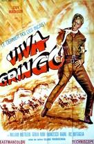 Das Vermächtnis des Inka - French Movie Poster (xs thumbnail)