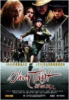 Oliver Twist - Chinese Movie Poster (xs thumbnail)