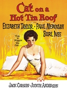 Cat on a Hot Tin Roof - Movie Poster (xs thumbnail)