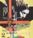 Joshuu sasori: Dai-41 zakkyo-bô - British Blu-Ray cover (xs thumbnail)
