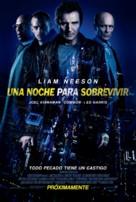 Run All Night - Argentinian Movie Poster (xs thumbnail)