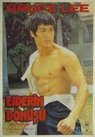 Jing wu men - Turkish Movie Poster (xs thumbnail)