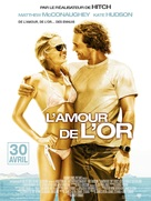 Fool's Gold - French Movie Poster (xs thumbnail)