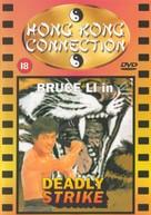 Shen long - British DVD cover (xs thumbnail)