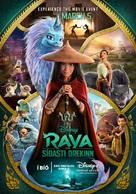 Raya and the Last Dragon - Icelandic Movie Poster (xs thumbnail)