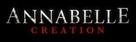 Annabelle: Creation - Logo (xs thumbnail)