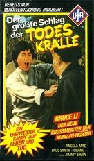 Da juan tao - German VHS movie cover (xs thumbnail)