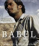 Babel - Swedish Movie Cover (xs thumbnail)