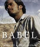 Babel - Swedish Movie Cover (xs thumbnail)