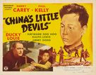 China's Little Devils - Movie Poster (xs thumbnail)