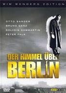 Der Himmel über Berlin - German DVD cover (xs thumbnail)