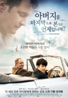 And When Did You Last See Your Father? - South Korean Movie Poster (xs thumbnail)