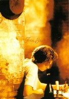 Total Eclipse - DVD cover (xs thumbnail)