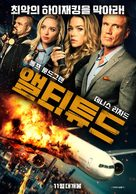 Altitude - South Korean Movie Poster (xs thumbnail)