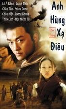 """""""She diao ying xiong zhuan"""" - Vietnamese Movie Poster (xs thumbnail)"""