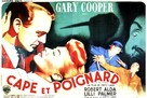 Cloak and Dagger - French Movie Poster (xs thumbnail)