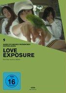 Ai no mukidashi - German DVD movie cover (xs thumbnail)
