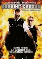 Hot Fuzz - Brazilian Movie Cover (xs thumbnail)