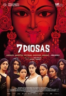 Angry Indian Goddesses - Spanish Movie Poster (xs thumbnail)