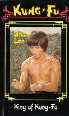 Bruce the Super Hero - German VHS cover (xs thumbnail)