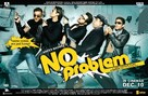 No Problem - Indian Movie Poster (xs thumbnail)