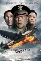 Air Strike - Movie Poster (xs thumbnail)