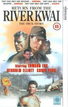 Return from the River Kwai - poster (xs thumbnail)