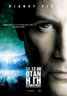 The Day the Earth Stood Still - Greek Movie Poster (xs thumbnail)