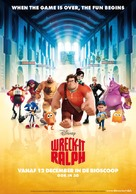 Wreck-It Ralph - Belgian Movie Poster (xs thumbnail)