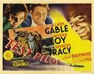 Test Pilot - Movie Poster (xs thumbnail)