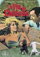 La vie de château - DVD cover (xs thumbnail)