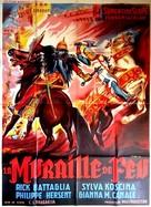 La Gerusalemme liberata - French Movie Poster (xs thumbnail)